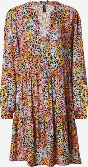 Y.A.S Kleid 'TAPETIA' in nachtblau / gelb / orange / pink / weiß, Produktansicht