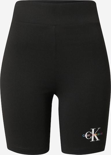 Calvin Klein Jeans Pantalon 'PRIDE' en mélange de couleurs / noir, Vue avec produit