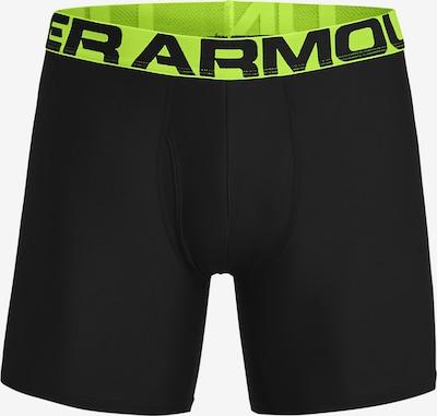 UNDER ARMOUR Sportondergoed in de kleur Limoen / Watermeloen rood / Zwart, Productweergave