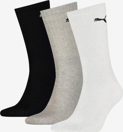 PUMA Socken in hellgrau / schwarz / naturweiß, Produktansicht