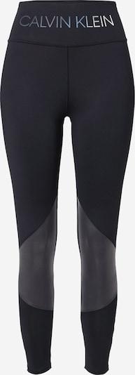Calvin Klein Performance Pantalon de sport en gris foncé / noir / blanc, Vue avec produit
