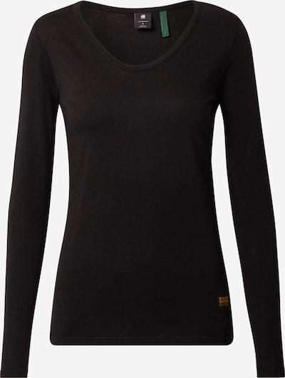 G-Star RAW Majica 'Eyben' | črna barva, Prikaz izdelka