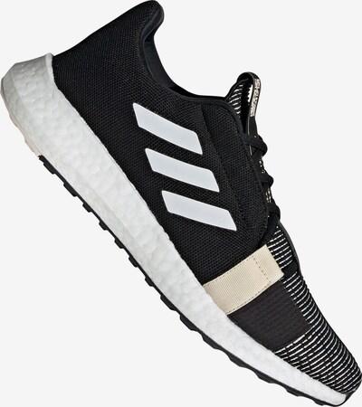 ADIDAS PERFORMANCE Laufschuh in beige / schwarz / weiß, Produktansicht