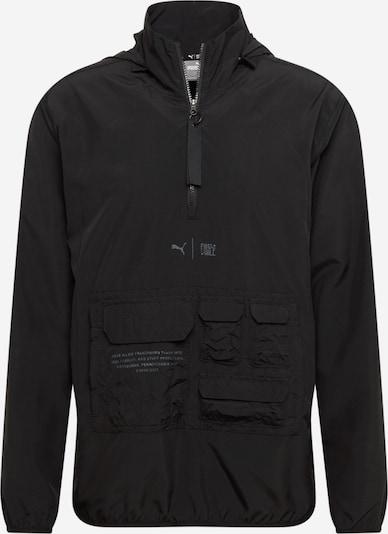 PUMA Sporta jaka pelēks / melns, Preces skats