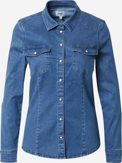Palaidinė 'Rockit' iš ONLY , spalva - tamsiai (džinso) mėlyna, Prekių apžvalga
