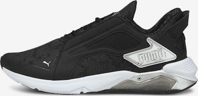 PUMA Sportschoen in de kleur Zwart / Zilver, Productweergave