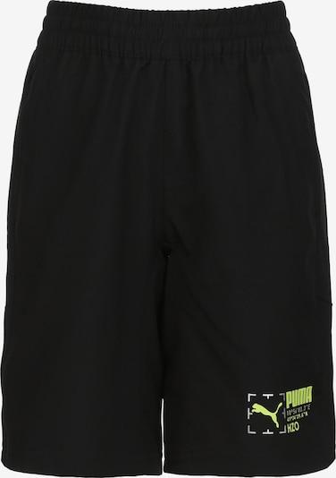 PUMA Sporthose in schilf / schwarz / silber, Produktansicht