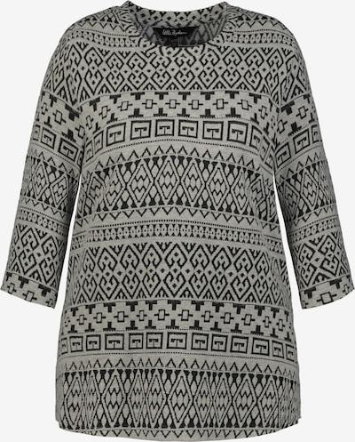 Ulla Popken Shirt in grau / hellgrau, Produktansicht