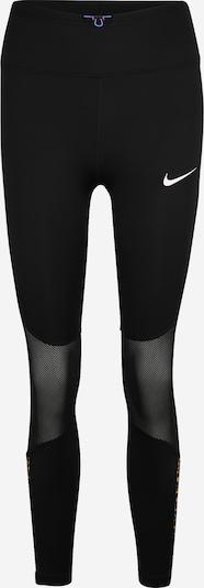 NIKE Sportovní kalhoty 'Icon Clash Fast' - žlutá / bledě fialová / černá, Produkt