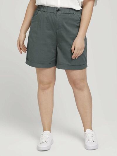 MY TRUE ME Shorts in dunkelgrün, Modelansicht