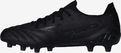 MIZUNO Fußballschuh in schwarz, Produktansicht