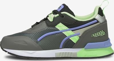 PUMA Sneakers 'Mirage Tech' in de kleur Smoky blue / Grijs / Neongroen / Zwart, Productweergave