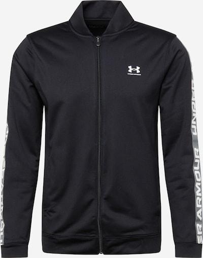 UNDER ARMOUR Sportska jakna u crna / bijela, Pregled proizvoda
