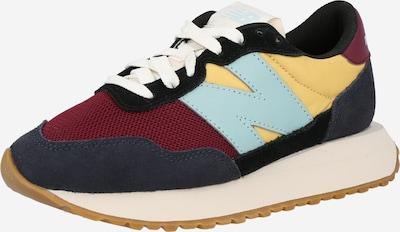 Sneaker bassa new balance di colore blu colomba / blu chiaro / giallo chiaro / rosso vino / nero, Visualizzazione prodotti