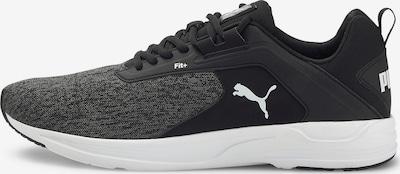 PUMA Zapatillas de running en negro / negro moteado / blanco, Vista del producto