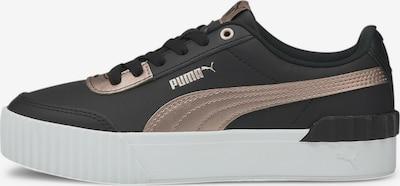 PUMA Sneaker 'Carina Lift' in schwarz, Produktansicht