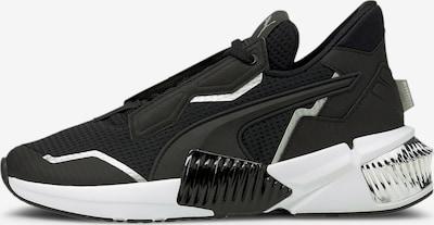PUMA Sportschoen 'Provoke' in de kleur Grijs / Zwart, Productweergave