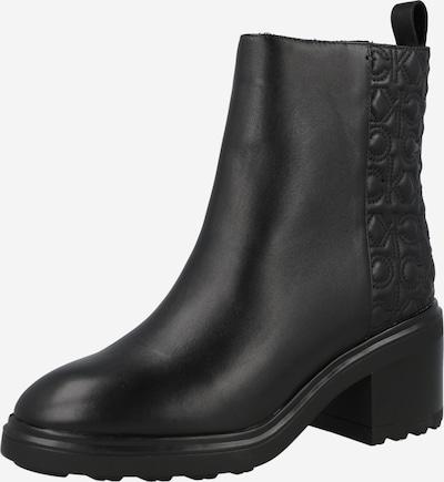 Calvin Klein Nilkkurit värissä musta, Tuotenäkymä