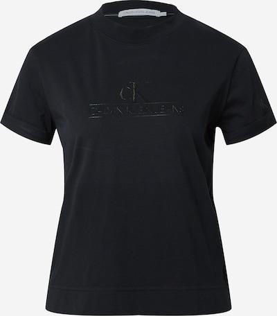 Calvin Klein Jeans Тениска в черно, Преглед на продукта
