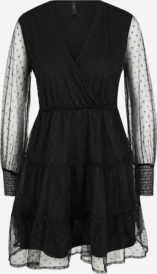 Y.A.S (Petite) Kleid 'LISSO' in schwarz, Produktansicht