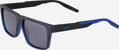 PUMA Sonnenbrille in blau / schwarz, Produktansicht