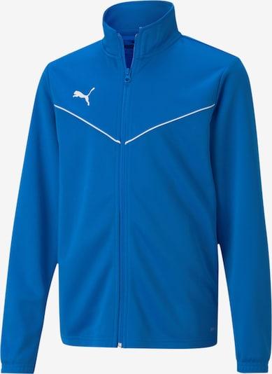 PUMA Jacke in blau, Produktansicht