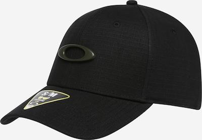 OAKLEY Casquette de sport 'ELLIPSE' en noir, Vue avec produit