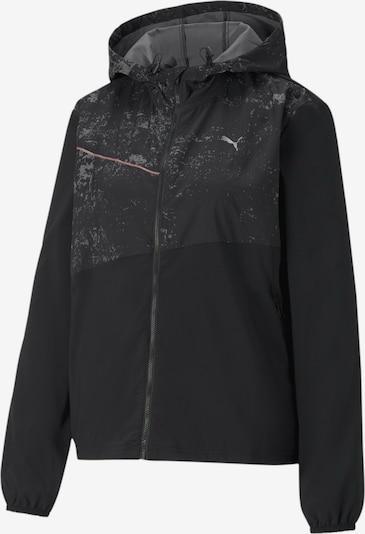 PUMA Sportjacke in grau / hellrot / schwarz, Produktansicht