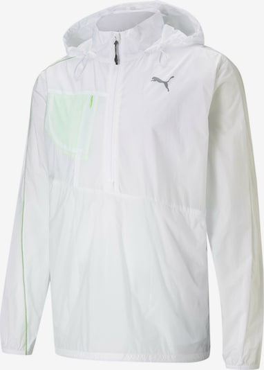 PUMA Sportjas in de kleur Stone grey / Pastelgroen / Wit, Productweergave