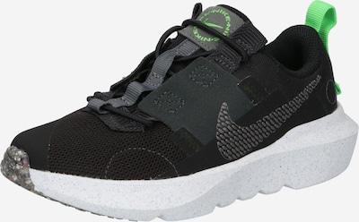 Nike Sportswear Baskets 'Crater Impact' en pierre / kiwi / noir: Vue de face
