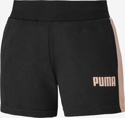 PUMA Shorts in rosa / schwarz, Produktansicht