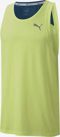 PUMA T-Shirt fonctionnel en bleu ciel / jaune clair / gris, Vue avec produit