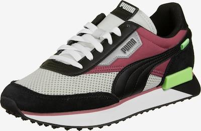PUMA Sneaker 'Rider Galaxy' in grau / hellgrün / pastellrot / schwarz / weiß, Produktansicht