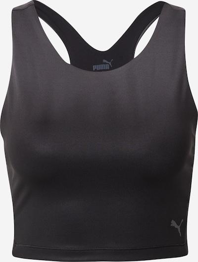 PUMA Haut de sport en gris foncé / noir / blanc, Vue avec produit