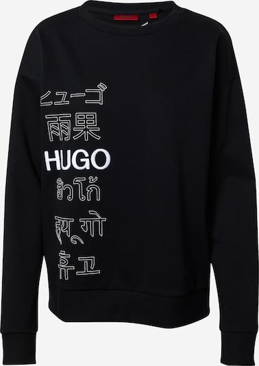 HUGO Sweatshirt 'Nakira_2' in schwarz, Produktansicht