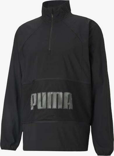 PUMA Sportjacke in dunkelgrau / schwarz, Produktansicht