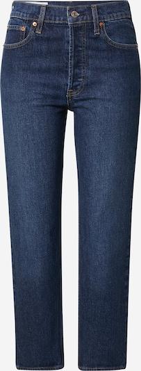 GAP Jeans 'BELENA' in Dark blue, Item view
