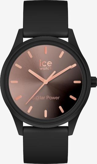 ICE WATCH Uhr in schwarz, Produktansicht