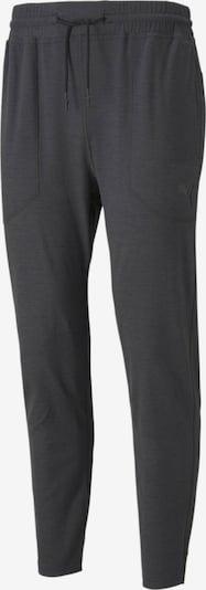 PUMA Sportbroek in de kleur Zwart, Productweergave