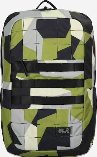 JACK WOLFSKIN Rugzak in de kleur Groen, Productweergave