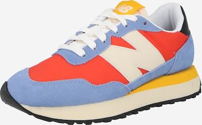 Sneaker low new balance pe albastru fumuriu / galben / roșu / alb, Vizualizare produs