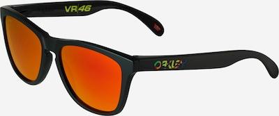 OAKLEY Sportsonnenbrille 'FROGSKINS' in orange / schwarz, Produktansicht