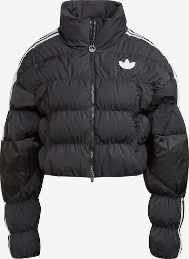 ADIDAS ORIGINALS Jacke in schwarz, Produktansicht