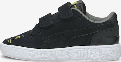 PUMA Sneaker 'Ralph Sampson' in gelb / grau / schwarz, Produktansicht