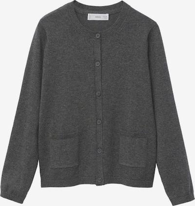 MANGO KIDS Плетена жилетка 'EMMA1' в сив меланж, Преглед на продукта