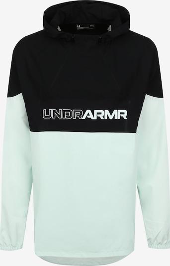 UNDER ARMOUR Sweat de sport en turquoise / noir, Vue avec produit