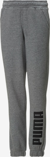PUMA Sweatpants in grau, Produktansicht
