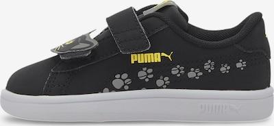 PUMA Baby Sneaker 'Smash v2 Animals V' in gelb / schwarz / weiß, Produktansicht