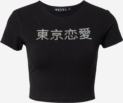 Motel T-shirt 'TINEY' en noir / argent, Vue avec produit