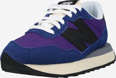 new balance Baskets basses en violet néon / violet foncé / noir / blanc, Vue avec produit